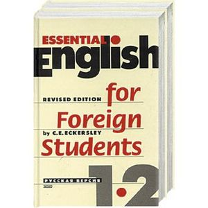 Essential English for Foreign Students. Русская версия 1-2, 3-4