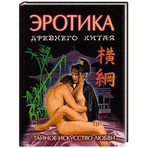 eroticheskie-filmi-kitay