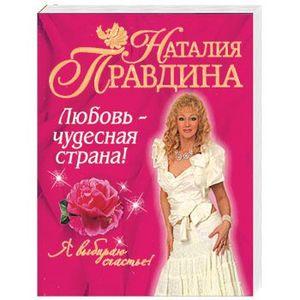 eroticheskie-foto-natali-rossiyskoy-estradi