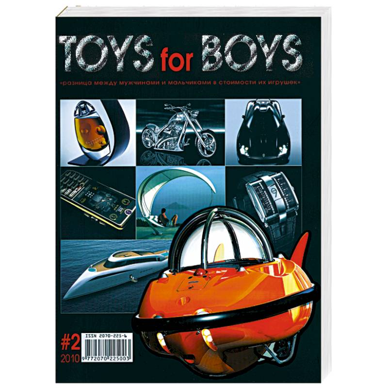 essay toys for boys Now's the time to end the boys' and girls' toys gender divide in the run up to christmas now's the time to drop the damaging blue for boys, pink for girls toyshop nonsense and for children's.