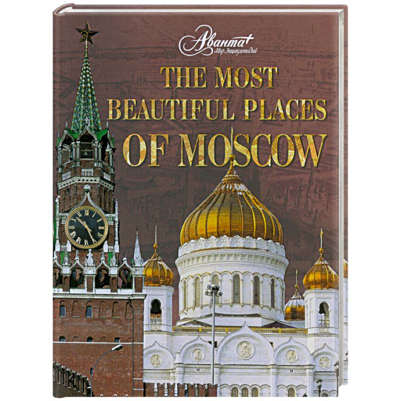 The Most Beautiful Places of Moscow