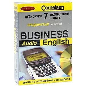 Cornelsen. Business Audio English +7CD