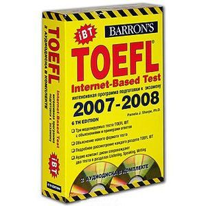 Barron's TOEFL IBT + 2CD