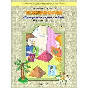 Философия Образования Учебник