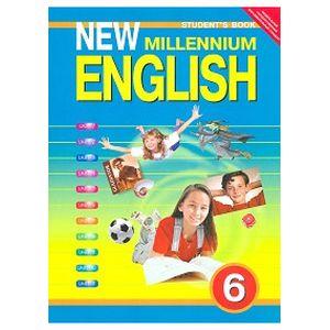 Учебник по английскому языку new millennium english 6 класс