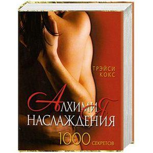 seks-russkih-sekretarsh-v-ofise