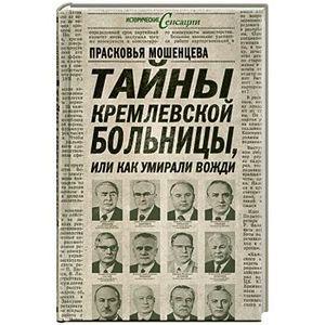 В казахстане нехватка врачей