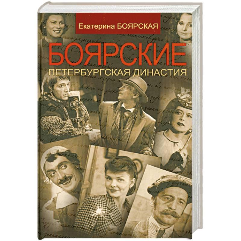 Петербургская косметика купить как делают косметику avon