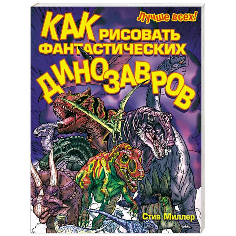 Книги о луне фантастика