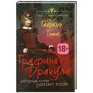 dracula annotated bibliography Question description topic: what's the real story behind vlad dracula, the historical prince for whom the book is namedfind four or more scholarly/nonfiction sources that you would like to use for your.