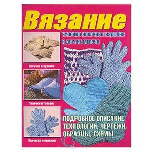 Вязание текстильных изделий оквэд