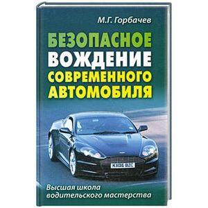 Полезное интересное в ней выиграют гонки и водители, которые любят активный стиль вождения автомобиля