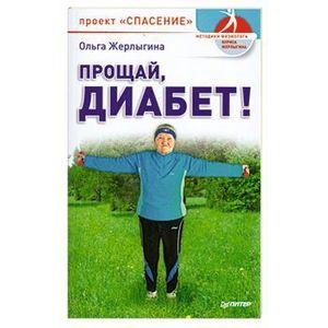 Обществознание за 8 класс кравченко читать
