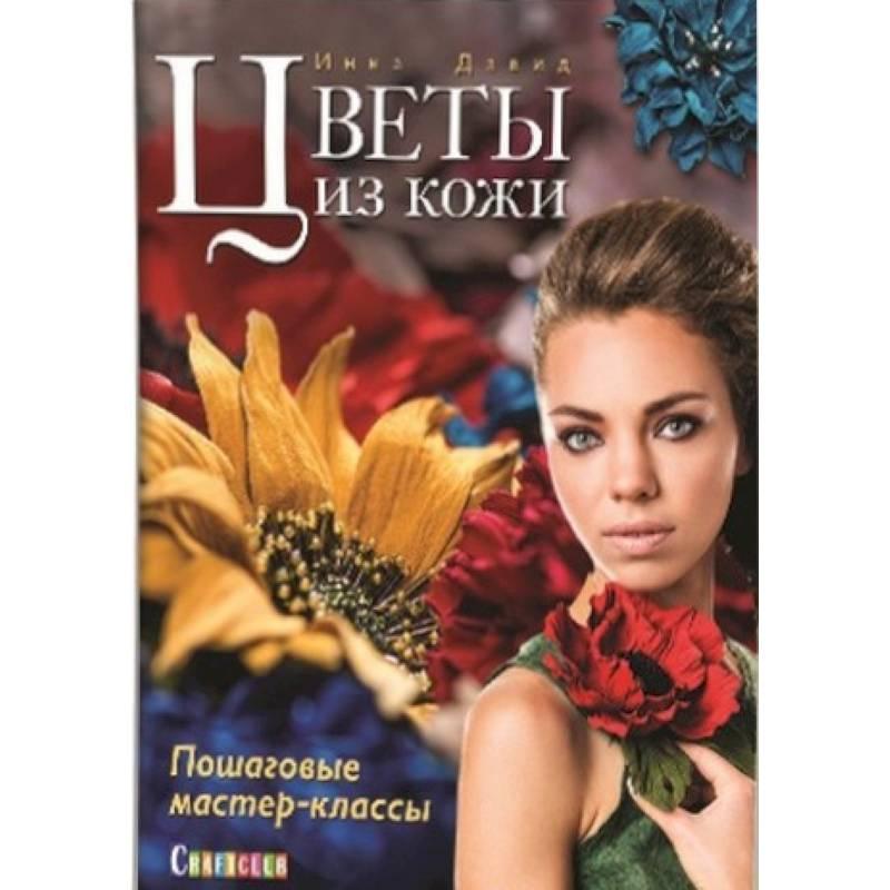 Косметика монастырские традиции купить косметика эйвон в россии