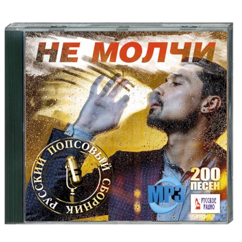 Куплю пачку сигарет песня как купить в затяг электронную сигарету hqd