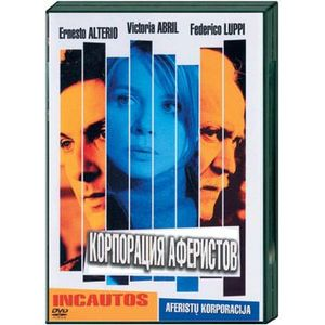 Корпорация аферистов (Incautos) DVD