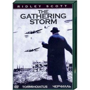 Черчилль (The Gathering Storm). DVD