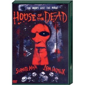 Дом мертвых (House Of the Dead). DVD