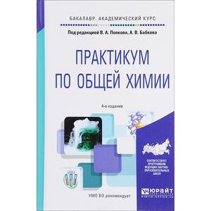 book Text Book