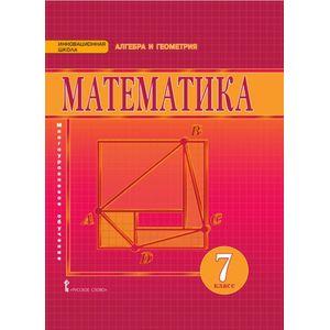 нуля решебник с математика