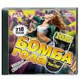 """:  - Бомба года 2020 от """"Хит FM"""" - попсовый суперсборник. (210 песен). MP3. CD"""