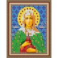 :  - «Светлица» набор для вышивания бисером 8703Л «Святая Мученица Валентина»