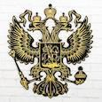 ":  - Герб настенный ""Россия герб"", 22,5х25 см"