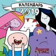 russische bücher:  - Время приключений. Календарь настенный на 2019 год