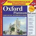 :  - CDpc Oxford Platinum DeLuxe