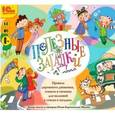: Андерсен Ганс Христиан - Аудиокниги для детского сада. Комплект из 3-х аудиокниг (3CDmp3)