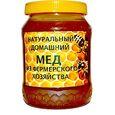:  - Натуральный домашний мед из фермерского хозяйства 900 гр