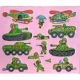 :  - Трафареты пластиковые 1617 Военная техника