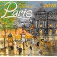 russische bücher:  - Париж - город искусств. Календарь настенный на 2018 год
