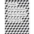 russische bücher:  - Блокнот. Геометрия. Change your thoughts (формат А4, мягкая обложка, круглые углы, блок в точку)
